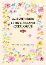 文具総合カタログ