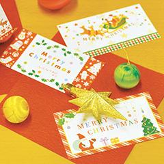 クリスマスギフトカード